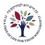Etz Chaim Logo