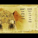 D'var Torah: Parashat Va'era