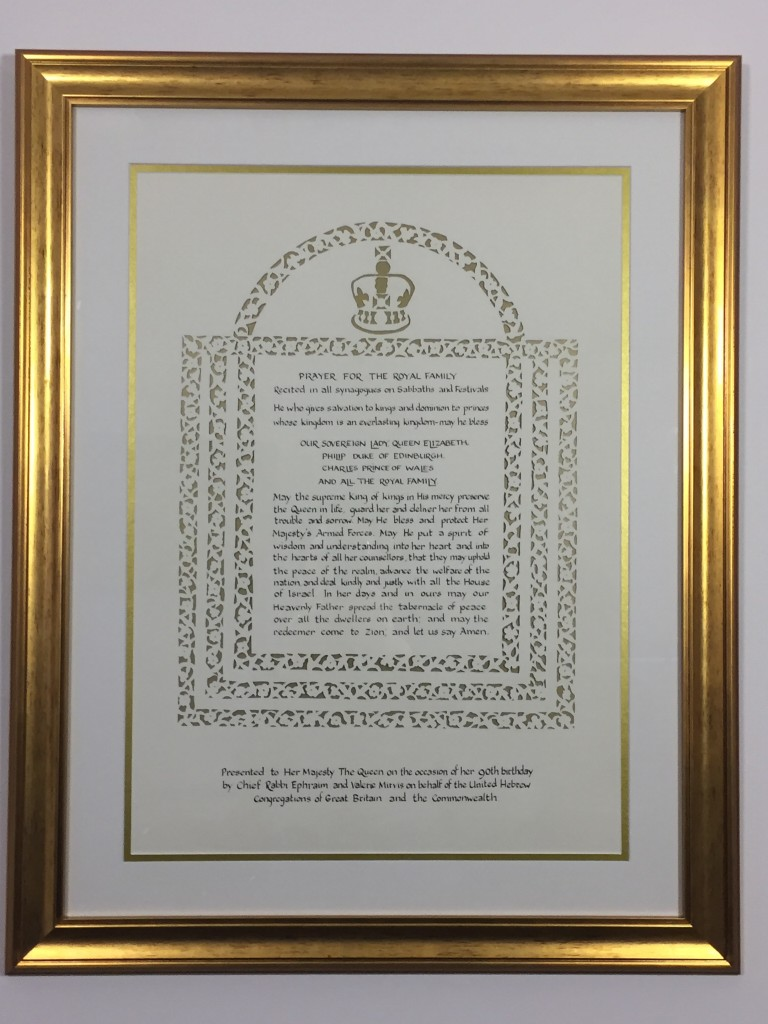 The Prayer for the Royal Family as it was presented to the Queen by the Chief Rabbi at Windsor Castle